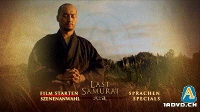 Last Samurai, The (2 DVD)