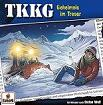TKKG: 208/Geheimnis Im Tresor